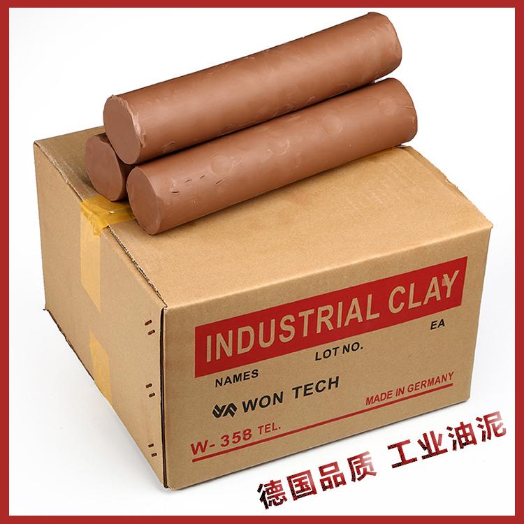 工業油泥W358 汽車設計油泥造型雕塑泥