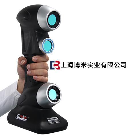 工业级三维扫描仪