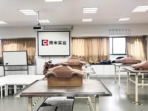 油泥模型实训室